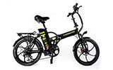 Green Bike Electric Motorized Foldable Bike